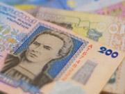 Первый позитив: Минфин продал 5-летние ОВГЗ на 1,5 млрд грн под 11,5%
