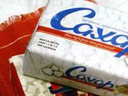 До весни цукор може подорожчати на 20%