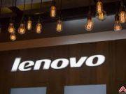 Выручка Lenovo выросла на 19%