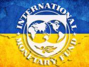 Темпи відновлення економіки України недостатні – постпред МВФ
