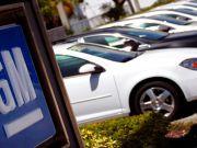 General Motors начнет предоставлять услуги роботакси к 2019 г.
