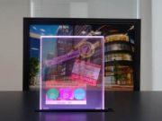 Специалисты JDI создали прозрачный дисплей