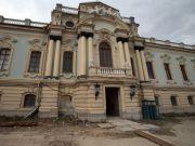 У Києві може обвалитися Маріїнський палац: у будівлі зупинили реконструкцію