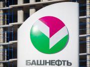 """Как в России """"покупают"""" бизнес: арестованного миллиардера заставили продать нефтяную компанию, обвалив ее стоимость до минимума"""
