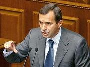 Кабмін хоче повернутися до старих газових домовленостей з РФ