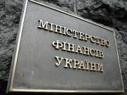 Маркарова сделала заявление относительно рынка внешних заимствований