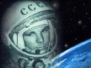 Украина выберет космонавта на открытом конкурсе