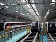 У Китаї запустять поїзд, який розвиває швидкість 600 км/год