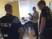 Чиновники «Укрзализныци» разворовали 2 млн грн зарплаты подчиненных — СБУ