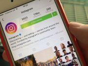 У коді Instagram виявлено нову функцію