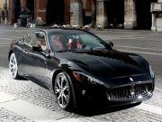 Maserati призупиняє виробництво автомобілів