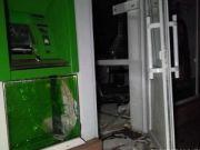 В Киеве неизвестные взорвали банкомат