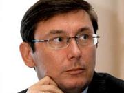 ГПУ: На свідків, які дають покази проти Луценка, тиснуть