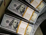 Украина завершила размещение евробондов на $600 млн