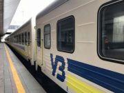 С сегодняшнего дня начал курсировать новый поезд Ковель-Николаев