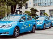 В китайском Гуанчжоу начали использовать беспилотные такси