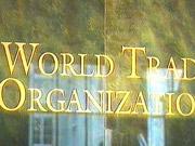 Украина может выйти из ВТО