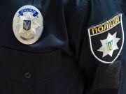 Всі в поліцію! - Деканоїдзе знову набирає слідчих та дільничних