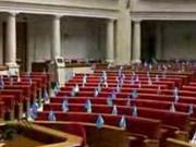 Когда депутатов лишат неприкосновенности: у Порошенко озвучили сроки