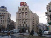 """Готель """"Козацький"""" в самому центрі столиці непомітно вивели з держвласності"""