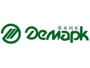 """Фонд гарантирования вкладов продлил ликвидацию банка """"Демарк"""""""