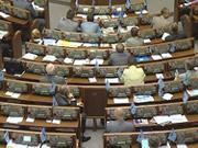 Депутати відхилили законопроект про регулювання діяльності ломбардів