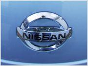Nissan опубликовал первое тизерное изображение электромобиля Nissan Leaf следующего поколения (фото)