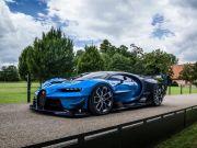 Новий гіперкар Bugatti назвали найпотужнішим в історії марки