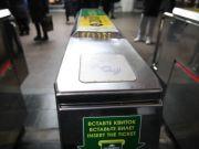 """У харківському метро у тестовому режимі запустили """"E-ticket"""""""