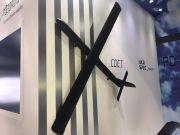 """Украина показала на выставке вооружений в Абу-Даби нового """"дрона-камикадзе"""""""