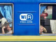 В УЗ заявили, что работают над внедрением Wi-Fi в поездах