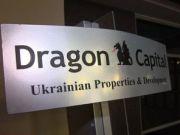 Dragon Capital викупила найбільший логістичний комплекс під Києвом