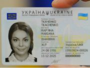 Украденный или утерянный паспорт: как восстановить документ