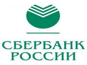 Сбербанк РФ розглядає можливість придбання контролю в банку з топ-10 в Україні