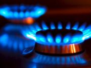 Подати заявку і стати клієнтом ГК «Нафтогаз України» можна у мережі АТ Ідея Банк