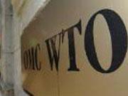 Россия намерена вступать в ВТО вместе с Белоруссией и Казахстаном