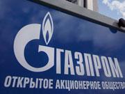 """""""Газпром"""" знижує план видобутку газу до 2020 р"""