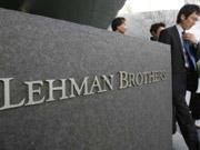 Банк Lehman Brothers вышел из процедуры банкротства и готов к выплатам