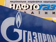 """""""Нафтогаз"""" официально начал процедуру принудительного взыскания с """"Газпрома"""" 2,6 млрд"""