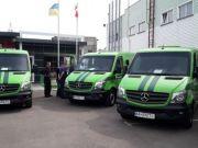 У Луганській області підірвали інкасаторів ПриватБанку