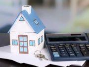 На податку на нерухоме майно можна заощадити