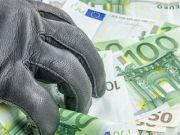 Грабіжники за 27 секунд викрали більше 80 тис. євро з відділення болгарського банку