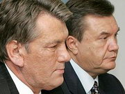 Ющенко отримав посаду у Януковича
