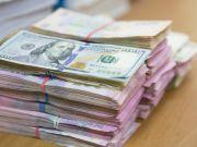Нацкомиссия впервые допустила к обращению в Украине иностранные облигации в электронном виде