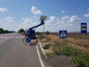 На українських дорогах впроваджують інноваційні технології