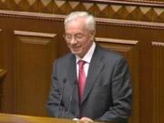 Азаров: Україна намагається послабити повну залежність від поставок енергоносіїв з РФ