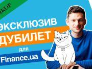 Дмитро Дубілет про фішки monobank: ексклюзив для Finance.ua (відео)