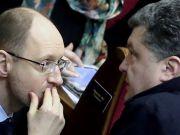 Порошенко вимагає від Яценюка звикати жити без кредитів