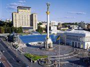 На Майдані Незалежності відремонтують покриття за 70 млн грн
