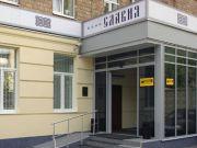 В Российском банке «Славия» начались обыски